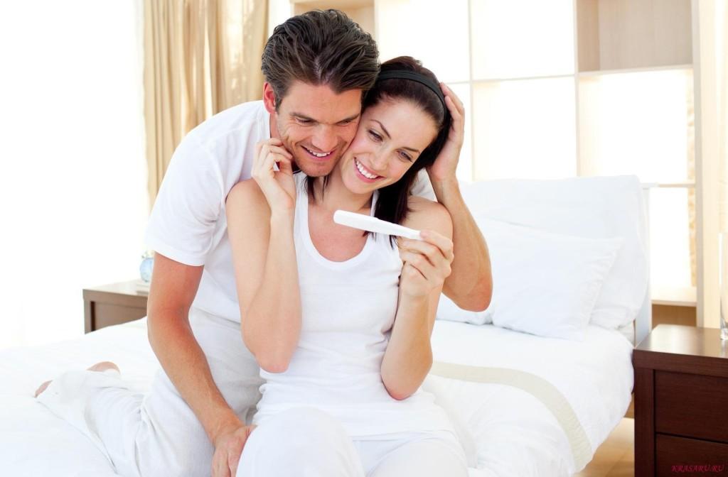 время наибольшей вероятности зачатия для тех, кто хочет иметь ребенка
