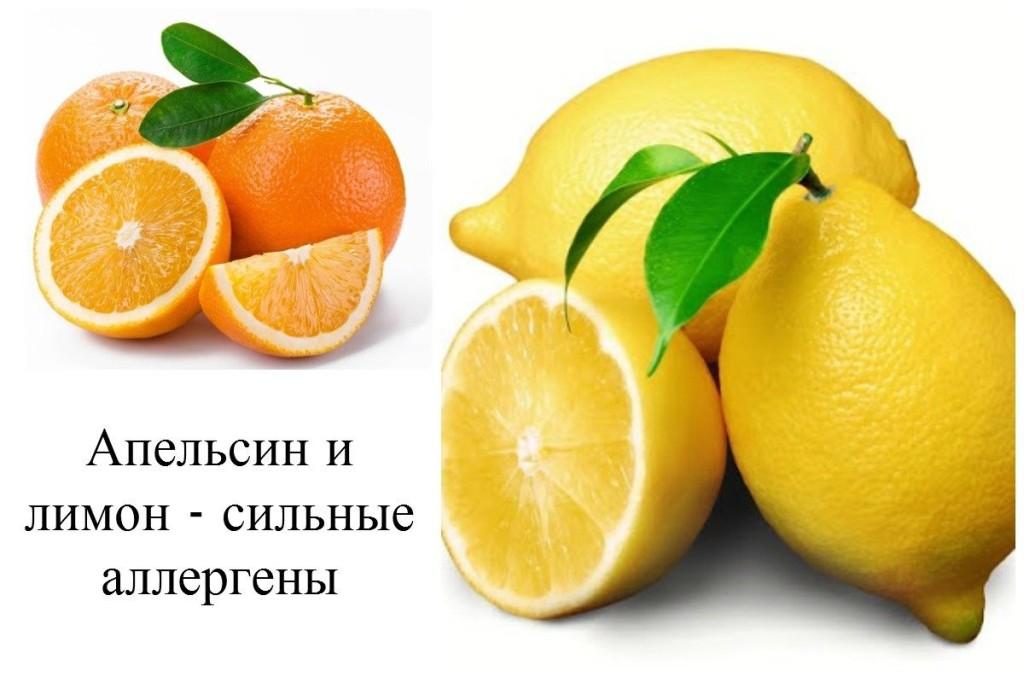 фрукты аллергены